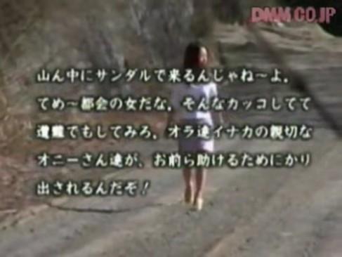 山の中で遭難した都会の女が地元のヤンキーにレイプされる!