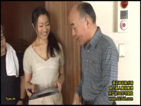 変態人妻は近隣の住人の性欲処理機としてオマンコを酷使される[4]