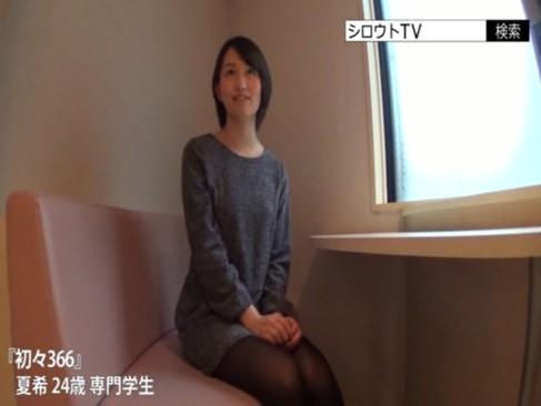 24歳専門学生の巨乳お姉さんがAV出演で小遣い稼ぎ!