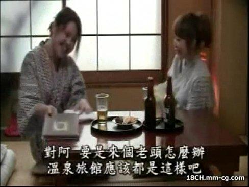 素人女子2人が温泉旅行…イケメンマッサージ師2人に性感刺激もされてしまい絶頂イキ