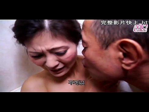 息子嫁の入浴中に突如乱入してくる絶倫お義父さん→抵抗虚しく犯される巨乳妻