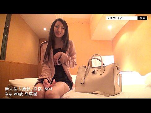 S級の美女のナンパエロ動画無料。「すっごぃ精子出てる」ナンパしたS級美女とホテルでハメ撮り!