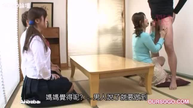 痴女人妻翔田千里が時と場所を選ばず息子チンポと近親相姦!