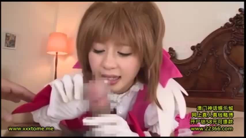 【コスプレエロ動画】カードキャプター桜のコスプレ美女とハメw