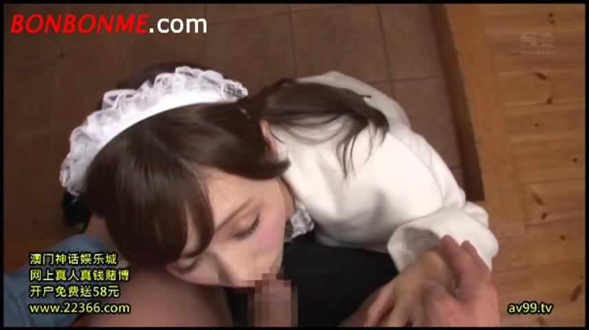 従順痴女なメイドさんがご主人チンポをフェラ抜き奉仕!