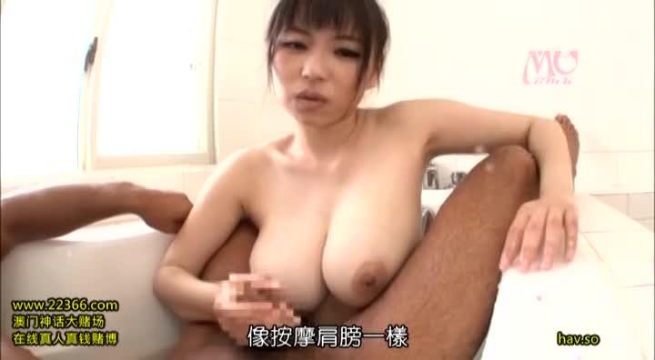 神乳おっぱいの痴女メイド吉永あかねがパイズリとフェラでチ●ポご奉仕