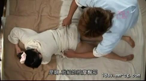 JKの娘が体調不良…整体院に通わせた結果…鬼畜施術でハメラレテしまう の画像