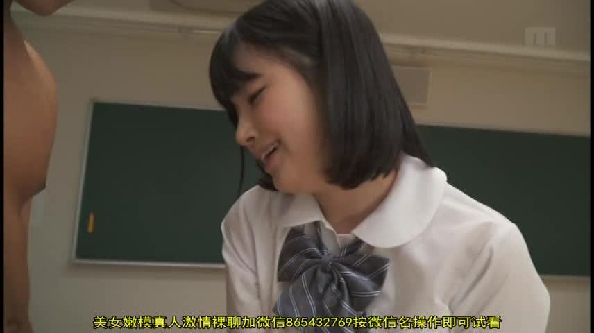 「私で興奮してたんでしょ?」学年のアイドルJKが同級生を誘惑し肉棒を求めるw