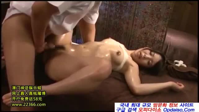 【일】미약에 취하면 거절할수 없다(9) - 수원안마 오피다이소