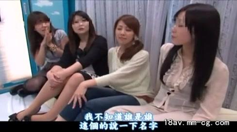 カーフェラ抜きの後ママ友の前で羞恥とびっこプレイされる元AV女優