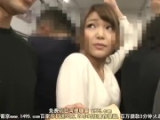 真面目な色白スレンダー美人が満員電車で男達に囲まれて無理やり生ハメレイプ