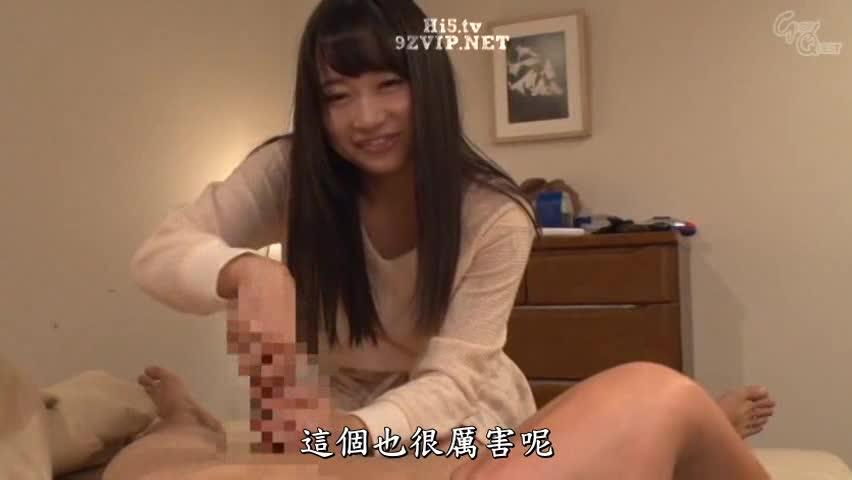 エロ本見てシコってたらロリ姉・大島美緒が痴女ってきて手コキで抜いてくれた件