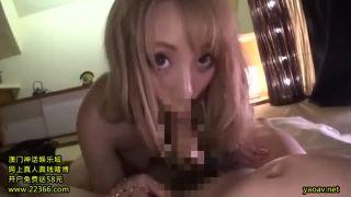 出会い系にいた金髪ギャルちゃん、濃厚スペルマ膣内射精セクロス