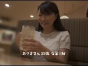 【素人エロ動画】巨乳の素人美女にチンコがすっぽり隠れちゃうくらいのパイズリしてもらったw
