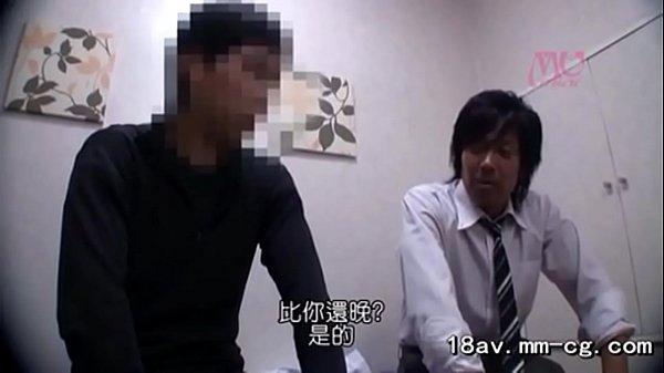 浮気を疑うダンナに頼まれて整体師に扮した男優が奥さん不倫調査