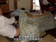 銭湯に連れてこられた小学生がキモ男に太ももを舐め回されて生ハメされるの校生系動画